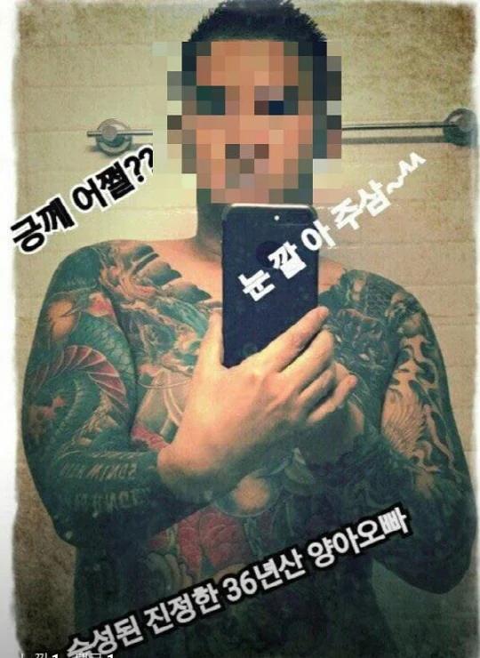 """""""Ông bố Molar"""": Phía sau hình ảnh ông bố tận tụy hết lòng vì con gái lại là tên sát nhân khiến cả Hàn Quốc căm phẫn - Ảnh 4."""