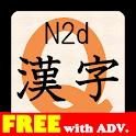 KanjiQuizN2dFree byNSDev icon