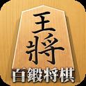 Shogi Free - Japanese Chess icon
