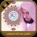 Holy Quran Abdullah Al Juhani icon