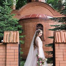 Wedding photographer Zlata Vlasova (ZlataVlasova). Photo of 23.06.2017