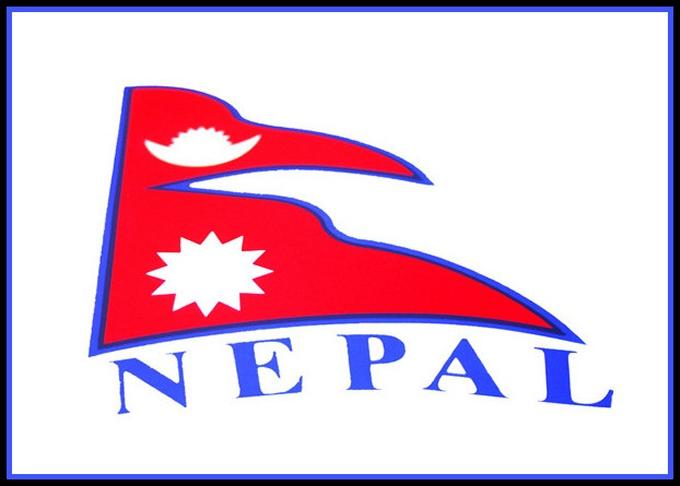 nepal flag wallpapers - android apps on google play