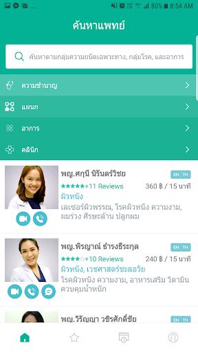 Chiiwii Live 1.0.12 screenshots 3