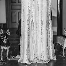 Hochzeitsfotograf Johnny García (johnnygarcia). Foto vom 02.01.2019