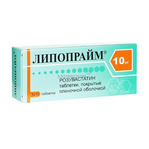 Липопрайм таблетки п.п.о. 10мг 30 шт.