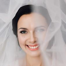Wedding photographer Nikita Rakov (ZooYorkeR). Photo of 06.08.2015