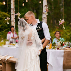 Wedding photographer Irina Moskalenko (Irina90). Photo of 29.08.2018