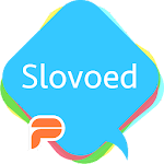 Slovoed Dictionaries: Deluxe Languages 1.0.3396