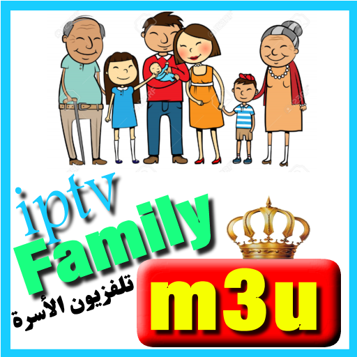 Family app android