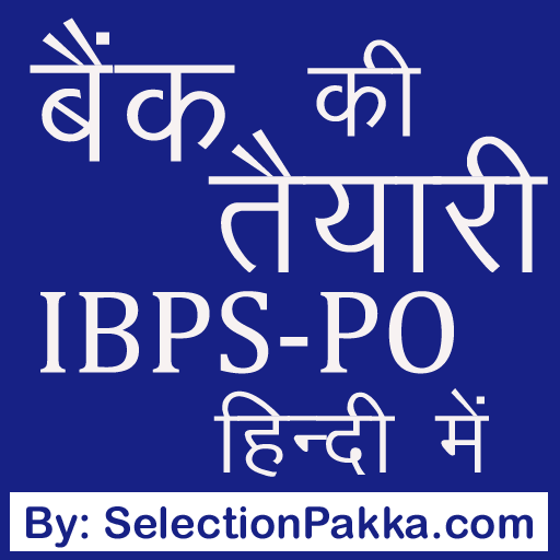 Bank Exam Preparation In Hindi & English: IBPS-PO Android APK Download Free By TakshilaOnline.com