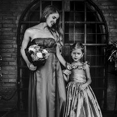 Wedding photographer Andres Simone (andressimone). Photo of 07.05.2017