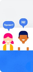 """Two illustrated people with speech bubbles, one in cyrillic, one says """"Hi!"""""""