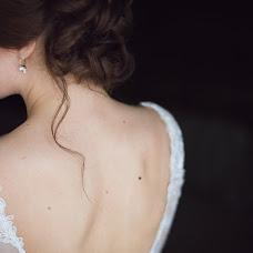 Wedding photographer Evgeniya Markina (Zhenya717). Photo of 12.01.2014