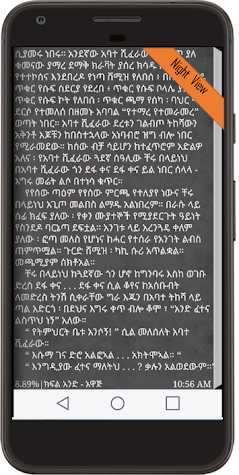 free amharic fiction books pdf