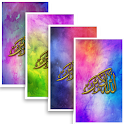 Allahuakbar Backgrounds HD icon