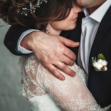 Wedding photographer Kristina Grechikhina (kristiphoto32). Photo of 16.02.2017