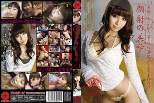 Sana WIL-046