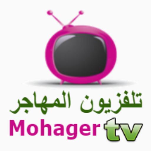 TV TÉLÉCHARGER GRATUIT MOHAGER
