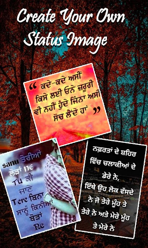Punjabi Status screenshots 3