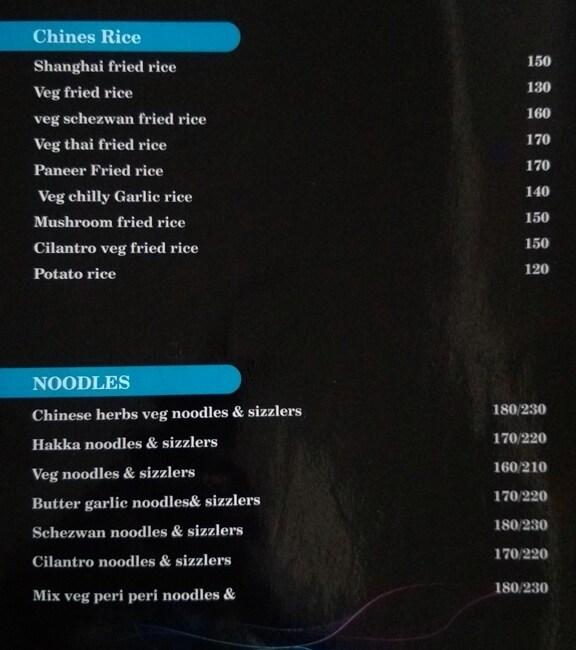 Zephyr menu 5