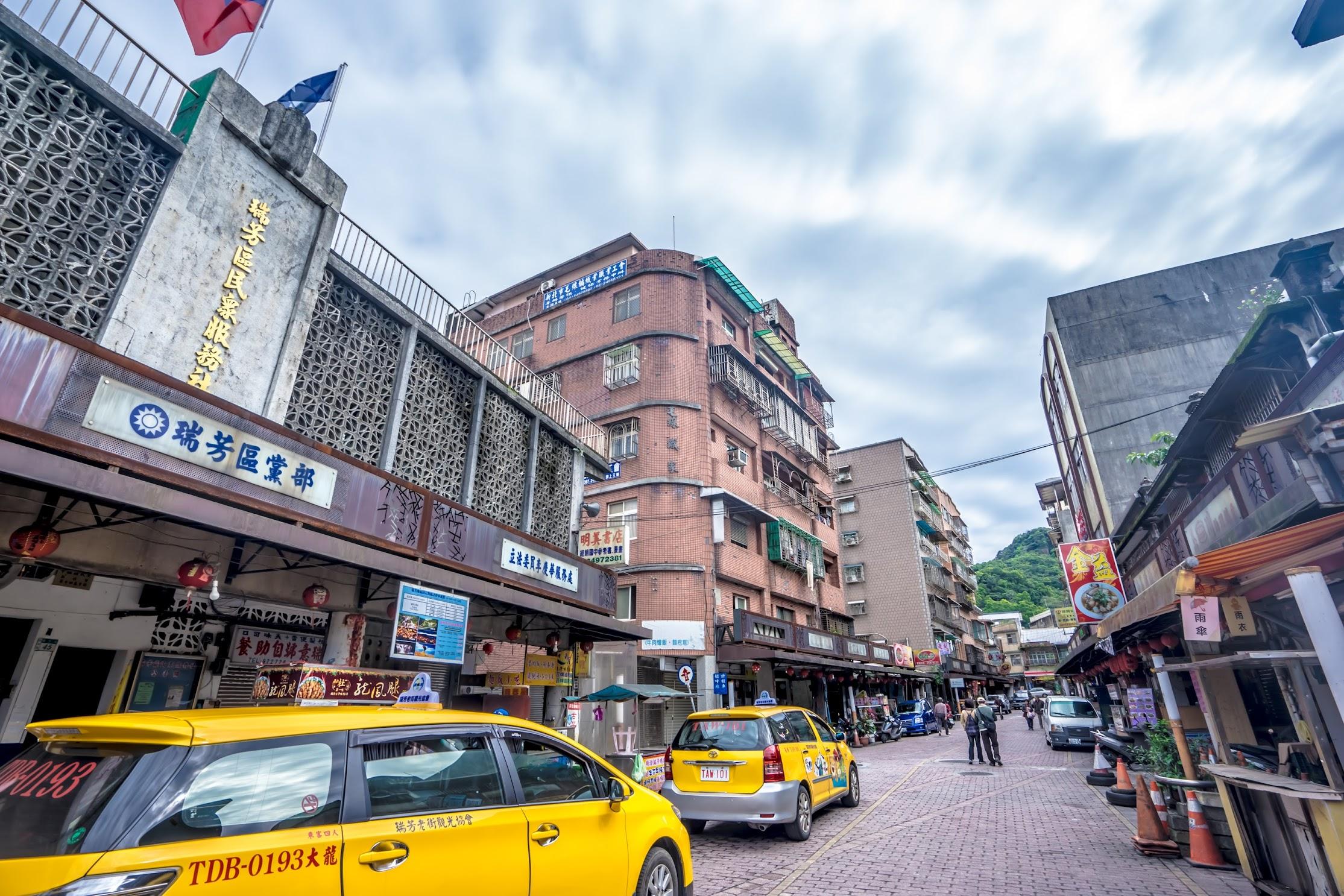 台湾 瑞芳駅4
