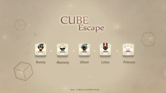 Cube Escape screenshot 0