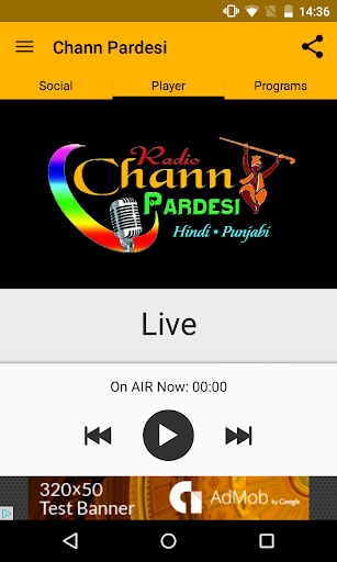 玩免費音樂APP|下載Chann Pardesi app不用錢|硬是要APP