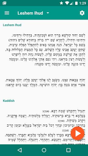 Smart Siddur 7.1.214 screenshots 1