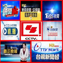 Download China News Live | China News Live TV | China News