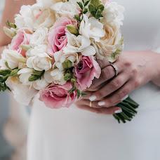 Wedding photographer Svetlana Gosteva (SGcolibri). Photo of 11.09.2018