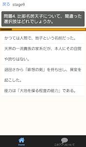 クイズfor東方project音ゲー~上海アリス幻樂団~ screenshot 2