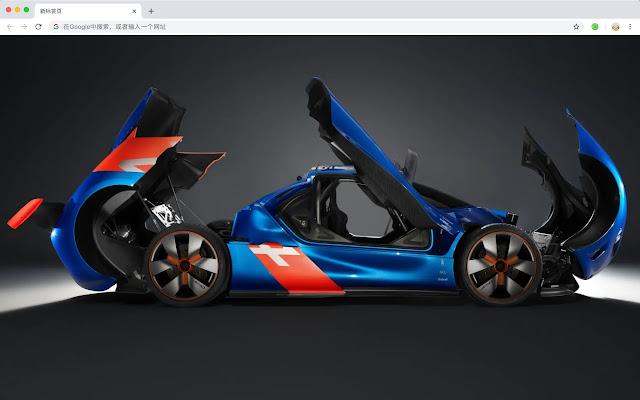 Racing car hot car HD New Tab Page Theme