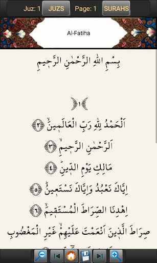 Quran and meaning in English screenshot 2