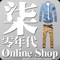 柒零年代 Top潮流型男服飾 icon