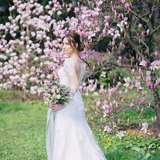 Wedding photographer Nikolay Karpenko (mamontyk). Photo of 14.05.2018
