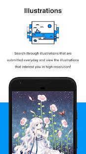 pixiv Screenshot