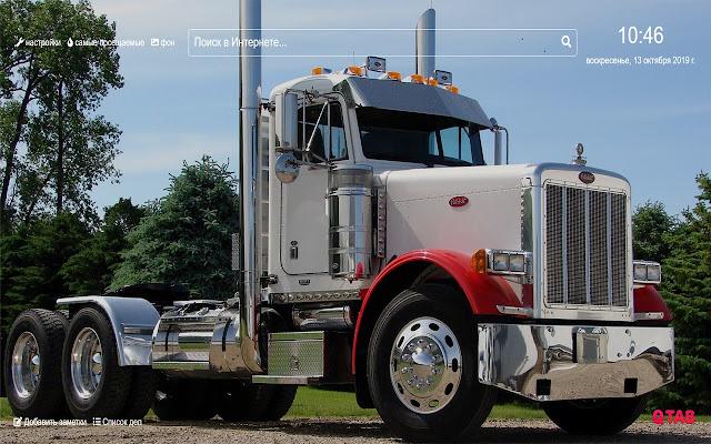 Truck Wallpaper HD New Tab Theme