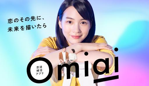 Omiai-u604bu6d3bu30fbu5a5au6d3bu306au3089u30deu30c3u30c1u30f3u30b0u30a2u30d7u30eau3067u604bu4ebau63a2u3057uff01u767bu9332u7121u6599u3067u5f7cu5973u30fbu5f7cu6c0fu63a2u3057u304cu51fau6765u308bu604bu6d3bu30a2u30d7u30ea Apk 1