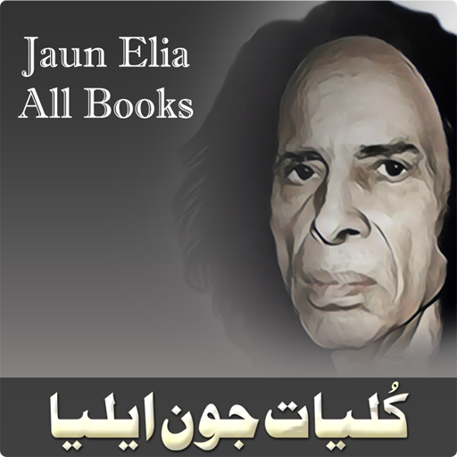 Jaun Elia All Books (Kulliyat) - Apps on Google Play