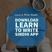 Sindhi Writing (سنڌي صورتخطي)