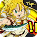 Tips The Seven Deadly Sins : Grand Cross