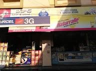 Waheed Kirana And General Store photo 1