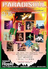 Photo: 沖縄イベント「PARADISOUL」フライヤー 2013.02.21