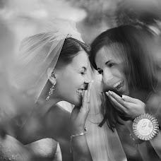 Wedding photographer Vyacheslav Talakov (TALAKOV). Photo of 07.07.2014