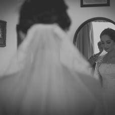 Wedding photographer Pedro Rosano (pedrorosano). Photo of 14.08.2015