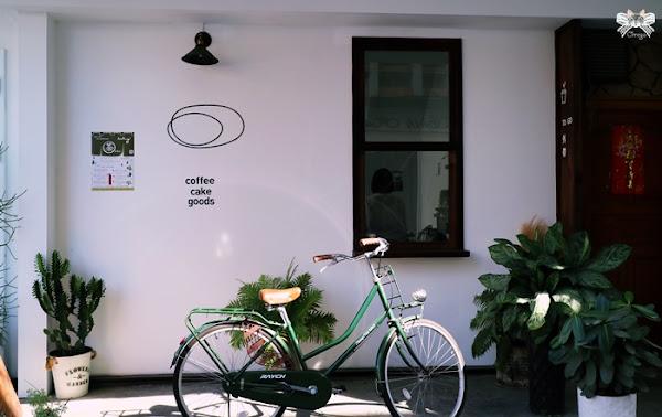 浮室。花蓮市溝仔尾的白色漂浮咖啡館,推薦核桃派對紮實有料