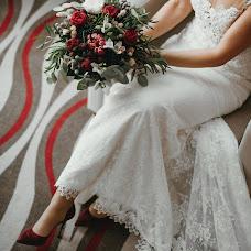 Wedding photographer Anastasiya Matyukhina (matyuhina). Photo of 04.07.2018