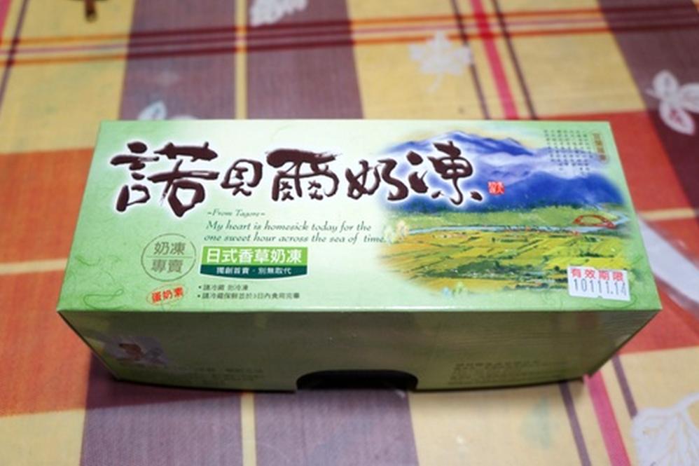 宜蘭美食【諾貝爾奶凍】日式香草奶凍-羅東店