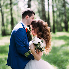 Wedding photographer Anastasiya Yakovleva (zxc867). Photo of 12.07.2017