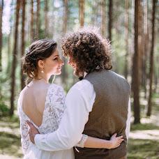 Wedding photographer Pavel Pervushin (Perkesh). Photo of 06.12.2017